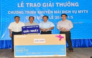 Trung tâm VNPT Tây Ninh: Trao giải thưởng cho khách hàng sử dụng dịch vụ MyTV