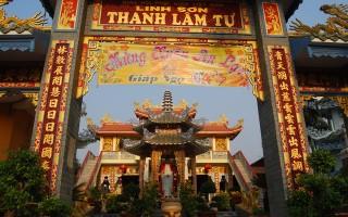 Di tích của làng xưa - Thanh Phước