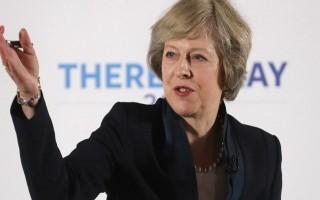 Thủ tướng Anh Theresa lên tiếng về vụ cháy kinh hoàng ở tháp London