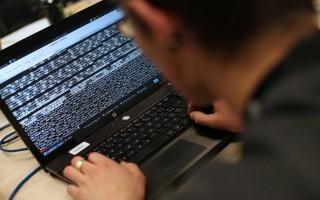 Phát hiện số lượng lớn tài khoản Facebook, Gmail tại Việt Nam bị tin tặc tấn công