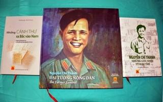 Ra mắt bộ sách về Đại tướng Nguyễn Chí Thanh