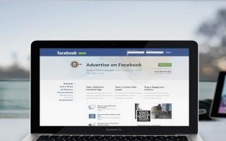 Facebook triển khai tin nhắn quảng cáo kỹ thuật số trên toàn cầu