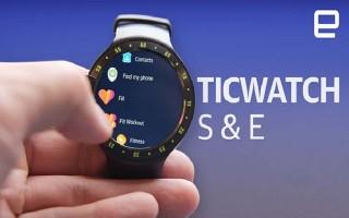 Ticwatch trở lại, lợi hại hơn xưa với hai phiên bản mới S&E