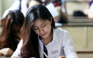 23 trường đại học công bố điểm trúng tuyển