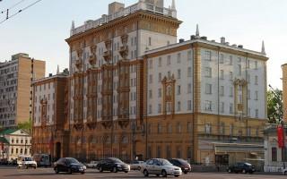 Đại sứ quán Mỹ cảnh báo khả năng giảm công tác lãnh sự tại Nga