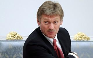 Nga nêu điều kiện bình thường hóa quan hệ với Mỹ