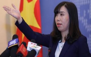 Bộ Ngoại giao lấy làm tiếc về phát biểu của Đức vụ Trịnh Xuân Thanh