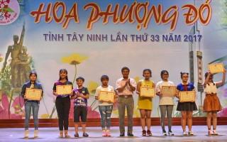 Hội thi Hoa phượng đỏ tỉnh Tây Ninh lần thứ 33: Hoà Thành đạt giải I