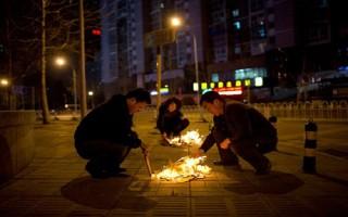 Cán bộ Trung Quốc bị đuổi việc vì cầu thăng quan tiến chức