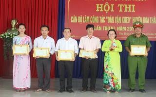 Hội thi Dân vận khéo huyện Hoà Thành