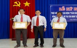Chủ tịch UBND tỉnh: Khen thưởng đột xuất cá nhân có sáng kiến xây dựng nhà Đại đoàn kết