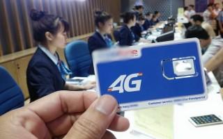Nhà mạng đua giảm cước 4G, khách hàng tố 'không như quảng cáo'