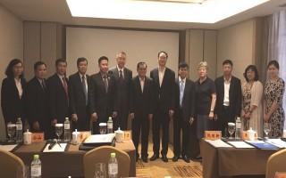 Xúc tiến đầu tư tại Thanh Ðảo (Trung Quốc)