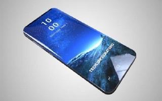 Samsung đặt trước vi xử lý tối tân của Qualcomm cho Galaxy S9/S9 Plus