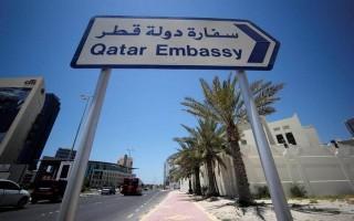 Chad đóng cửa đại sứ quán Qatar