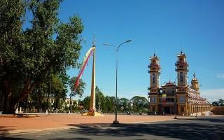 Bàn giao cơ sở nhà, đất trong Nội ô Tòa thánh cho Hội thánh Cao Đài Tây Ninh