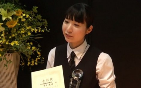 Cuộc thi mặc trang phục cho người đã khuất ở Nhật Bản