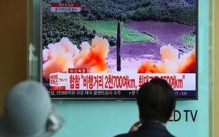 Mỹ, Nhật, Hàn yêu cầu Liên Hợp Quốc họp khẩn sau vụ Triều Tiên phóng tên lửa