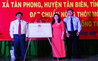 UBND tỉnh: Công nhận xã Tân Phong đạt chuẩn nông thôn mới