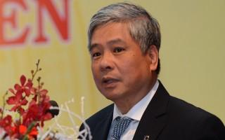 """""""Khởi tố ông Đặng Thanh Bình không ảnh hưởng đến chính sách tiền tệ"""""""