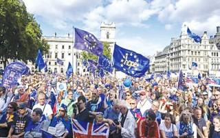 Người dân Anh vẫn muốn ở lại EU