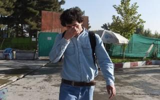 Đức khởi động lại việc trục xuất người Afghanistan