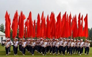 Huyện  Dương Minh Châu: Khai mạc Đại hội Thể dục thể thao lần VIII