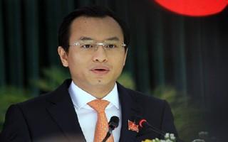 Trung ương bầu bổ sung Ủy viên Ban Bí thư, cách chức Bí thư Đà Nẵng