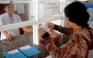 Tỷ lệ người dân tham gia bảo hiểm y tế đạt trên 75%