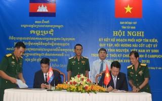 Ký kết phối hợp tìm kiếm, cất bốc, hồi hương hài cốt liệt sĩ Việt Nam hy sinh tại Campuchia