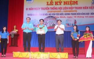 Hội LHTN tỉnh Tây Ninh tuyên dương cán bộ, hội viên tiêu biểu
