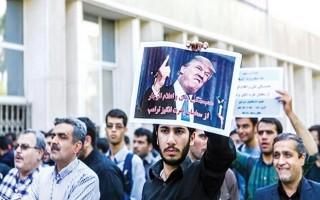 Bấp bênh thỏa thuận hạt nhân Iran
