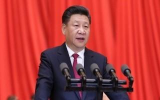 Công bố kết quả bầu BCH TW Đảng Trung Quốc, Chủ tịch Tập Cận Bình trúng cử