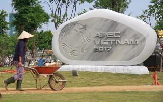Khẩn trương hoàn thành Công viên APEC