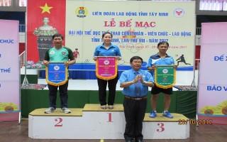 Đại hội Thể dục thể thao công nhân, viên chức, lao động tỉnh Tây Ninh