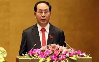 APEC Việt Nam 2017-Vun đắp tương lai chung trong một thế giới đang chuyển đổi
