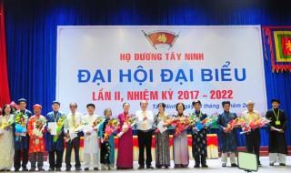 Đại hội đại biểu Họ Dương Tây Ninh lần thứ II, nhiệm kỳ 2017-2022