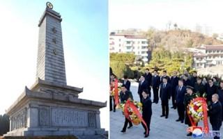 Đặc phái viên của Tập Cận Bình viếng lăng cố lãnh đạo Triều Tiên