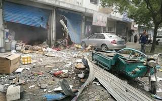Hơn 30 người thương vong trong vụ nổ ở Ninh Ba, Trung Quốc