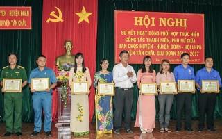 Tân Châu: Sơ kết hoạt động phối hợp thực hiện công tác thanh niên, phụ nữ giai đoạn 2013 – 2017
