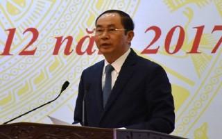Bộ Tư pháp triển khai công tác năm 2018