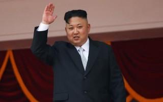Điều bất ngờ trong phát biểu năm mới của Kim Jong Un