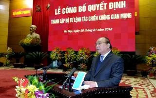 Thủ tướng giao nhiệm vụ cho lực lượng tác chiến không gian mạng