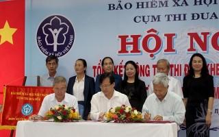 Cụm thi đua số 6 BHXH Việt Nam tổng kết công tác thi đua, khen thưởng năm 2017
