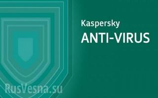 Facebook loại Kaspersky khỏi danh sách phần mềm diệt virus