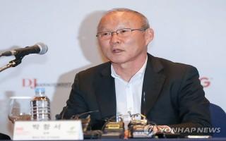 """Về Hàn Quốc, HLV Park Hang Seo tuyên bố """"gây sốt"""" cùng U23 Việt Nam"""