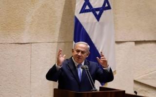 Thủ tướng Israel sắp thăm Nhà Trắng