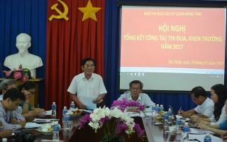 Khối thi đua các cơ quan Đảng tổng kết công tác thi đua, khen thưởng năm 2017