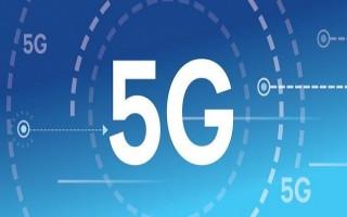 Nhà mạng Hàn tiết lộ Samsung đang âm thầm phát triển smartphone 5G