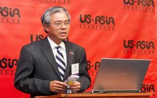 Kết nối Hoa Kỳ với bạn bè châu Á